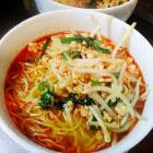 無印良品の北海道産小麦粉使用麻辣湯麺(マーラータンメン)を作ってみたので報告ですっ!!